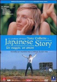 Copertina  Japanese Story [DVD]