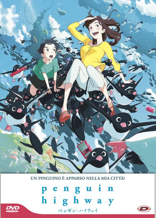 Penguin Highway (First Press)