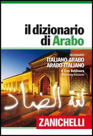 Copertina  Il dizionario di arabo : dizionario italiano arabo, arabo italiano