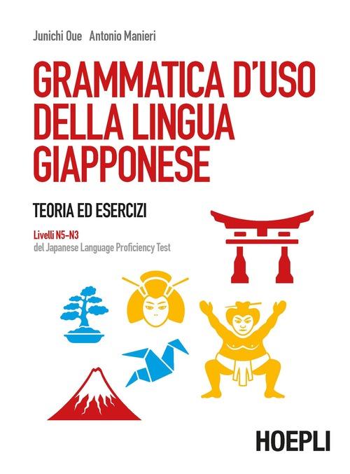 Grammatica d'uso della lingua giapponese. Teoria ed esercizi. Livelli N5-N3 del Japanese Language Proficiency Test
