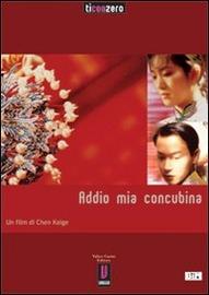 Copertina  Addio mia concubina [DVD] : un film